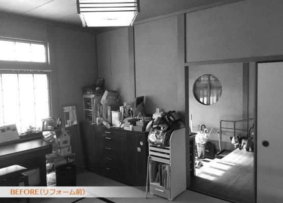昔ながらの和風住宅をスタイリッシュな空間に(全面リフォーム)